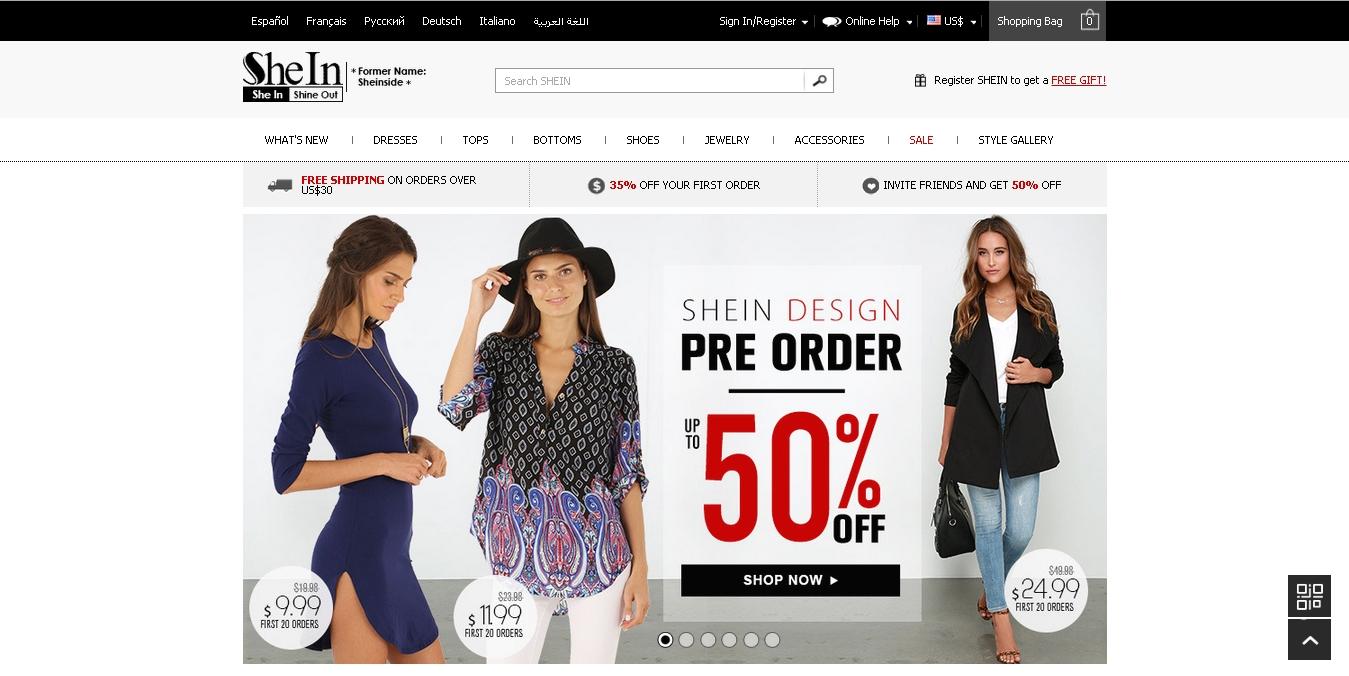 No site existe vários modelos de calça Jeans uma peça coringa do guarda roupa feminino, desde as mais básicas até aquelas com outras lavagem, e até aquelas calças Jeans bem rasgadas
