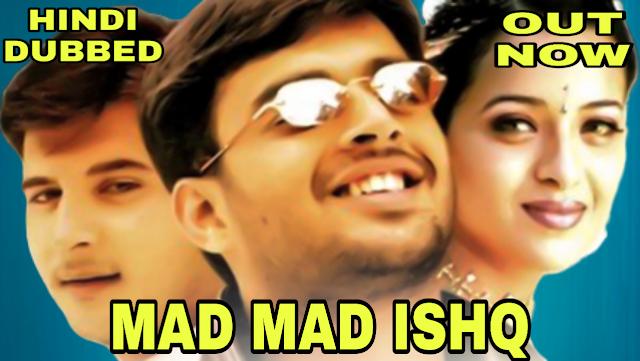 Mad Mad Ishq