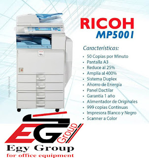 Ricoh MP 5001