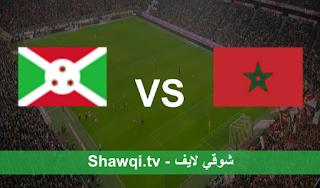 مشاهدة مباراة المغرب وبوروندي بث مباشر اليوم بتاريخ 30-03-2021 في تصفيات كأس امم افريقيا