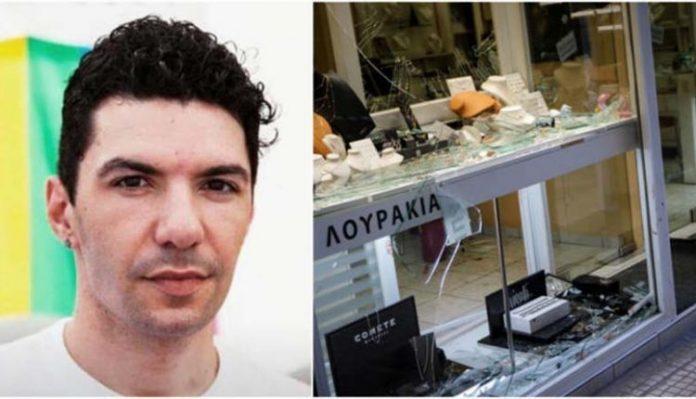 Δικηγόρος κοσμηματοπώλη «Επιστημονικά Μη παραδεκτό το ιατροδικαστικό πόρισμα» για τον Ζακ Κωστόπουλο