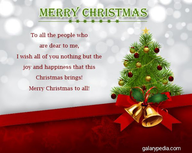 Merry Christmas greetings you 2019