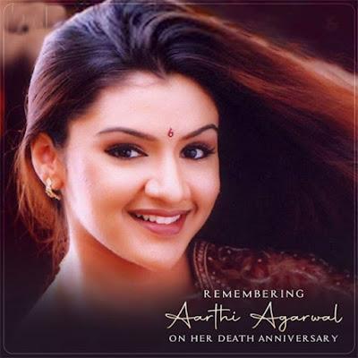 Heroin-Arthi-Agarwal-Vardhanthi--Winning-a-Cine-Life-Andhra-Talkies