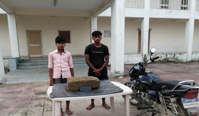 बिजबनी गाँव से फिर 7.5 केजी प्रतिबंधित नशीला पदार्थ गांजा के साथ दो युवक पकड़ाया