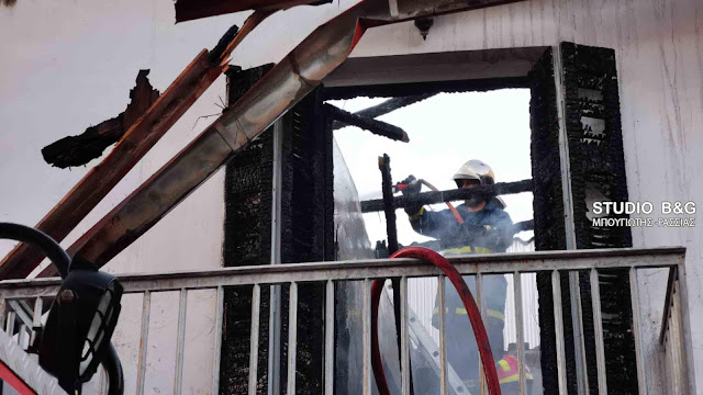 Τραγωδία στο Ναύπλιο: Πυρκαγιά σε οικία - Κάηκε 92χρονη  (βίντεο)
