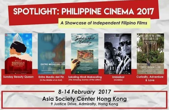 spotlight philippine cinema 2017
