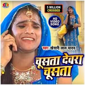 Mal Bhetai Mela Mein (Khesari Lal Yadav) new bhojpuri mp3 download