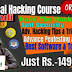 Masters In Ethical Hacking Course In Hindi Free Download