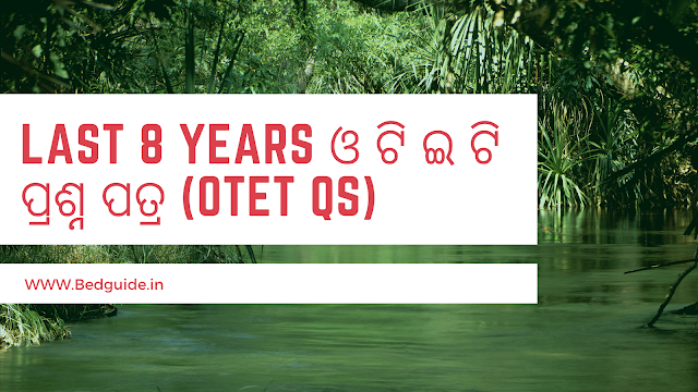 OTET Questions Paper With Answer PDF (Last 8 Years)
