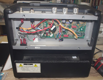 Back panel removed to expose internal circuit