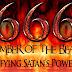 ---666 අභිරහස---