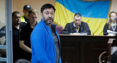 Вышинский освобожден из-под ареста под личное обязательство