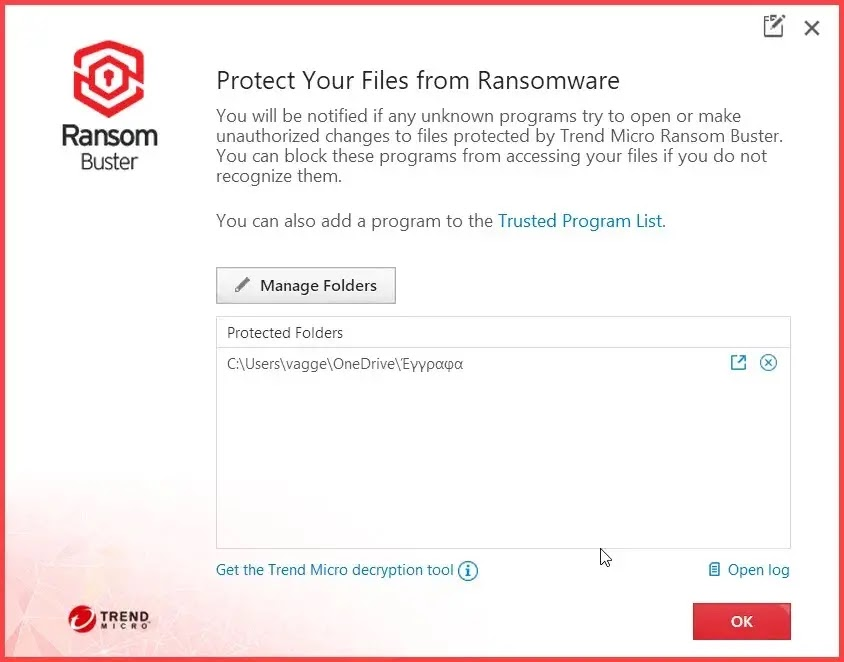 Ransom Buster : Ενισχύστε την προστασία του υπολογιστή σας από  τα Ransomware