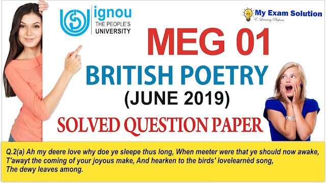 meg 01, ignou meg 01, meg previous year question paper