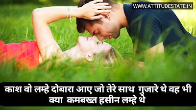 Sad image of feeling in Hindi    Attitudestate.in