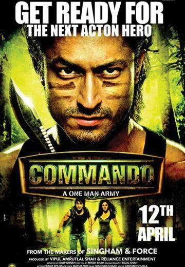 مشاهدة فيلم Commando 2013 مدبلج للعربية