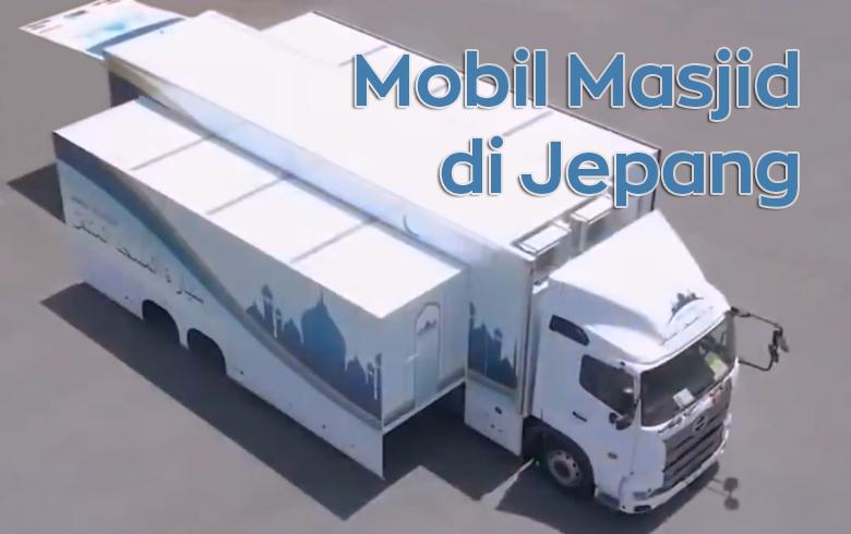 Inilah Mobil Masjid yang Canggih Punya Jepang
