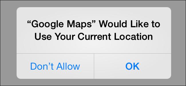 طلب إذن خدمات الموقع على iOS.