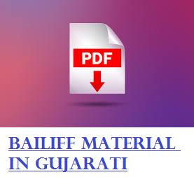Bailiff IMP PDF File By ICE Academy Rajkot
