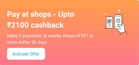 Paytm UPI Offer- Pay Rs.21 And Get Upto Rs.2100 Cashback