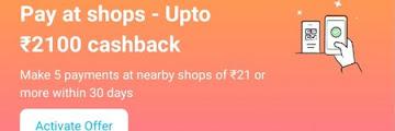 Paytm UPI Cashback Offer- Pay Rs.21 And Get Upto Rs.2100