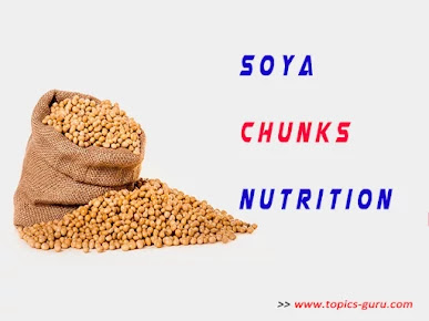 soya chunks nutrition- www.topics-guru.com