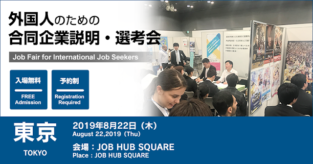 Job fair in Tokyo Outline for International students