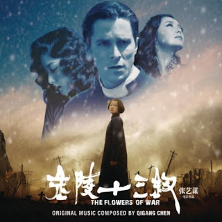 The Flowers of War sång - The Flowers of War musik - The Flowers of War soundtrack