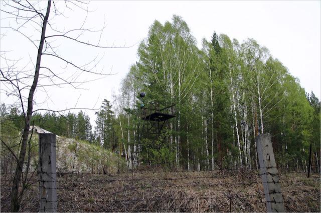 Периметр С-300