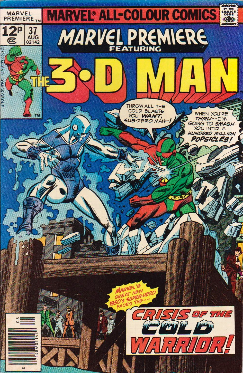 Tales From The Kryptonian The Mark Of Kane  Marvel -1666