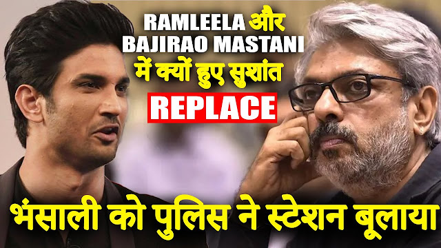 Must Read : Police sends summon to Sanjay Leela Bhansali for Sushant Rajput suicide case, REASON HERE