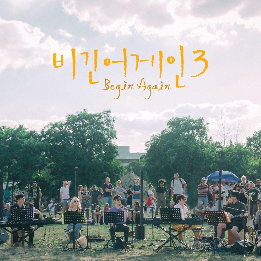 JUKJAE, Kim Hyun Woo – JTBC Begin Again 3 Episode 10