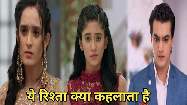 Heart Broken Twist : Kartik completely breaks down before Swarna after reality hits Kartik in YRKKH