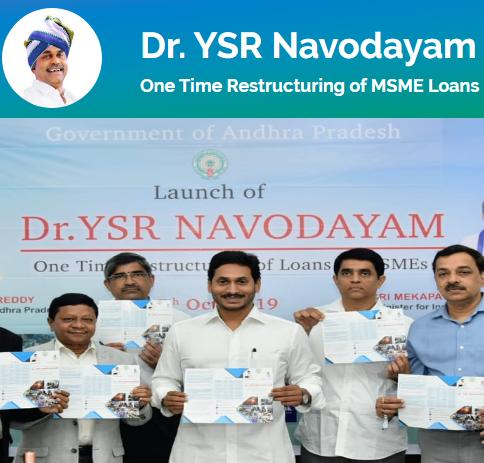 ysr-navodayam-scheme-official-website-link