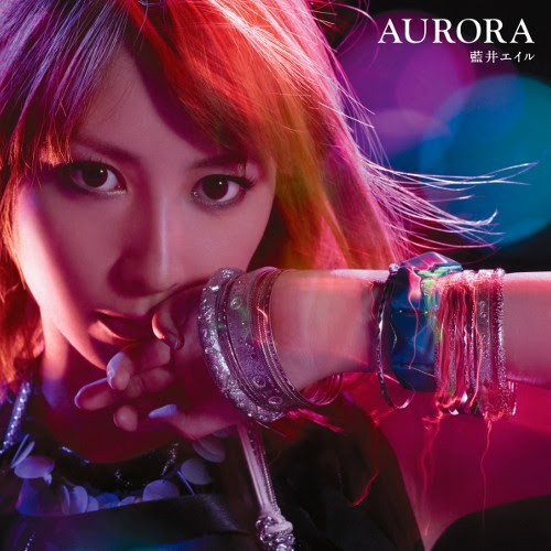 Download AURORA Flac, Lossless, Hires, Aac m4a, mp3, rar/zip