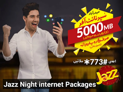 jazz night internet packages