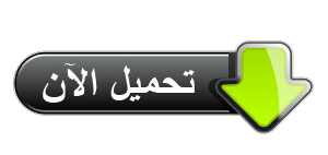 http://www.mediafire.com/file/qfv6kinxoxglws6/كتاب+تعليم+اختراق+السيرفرات.pdf/file