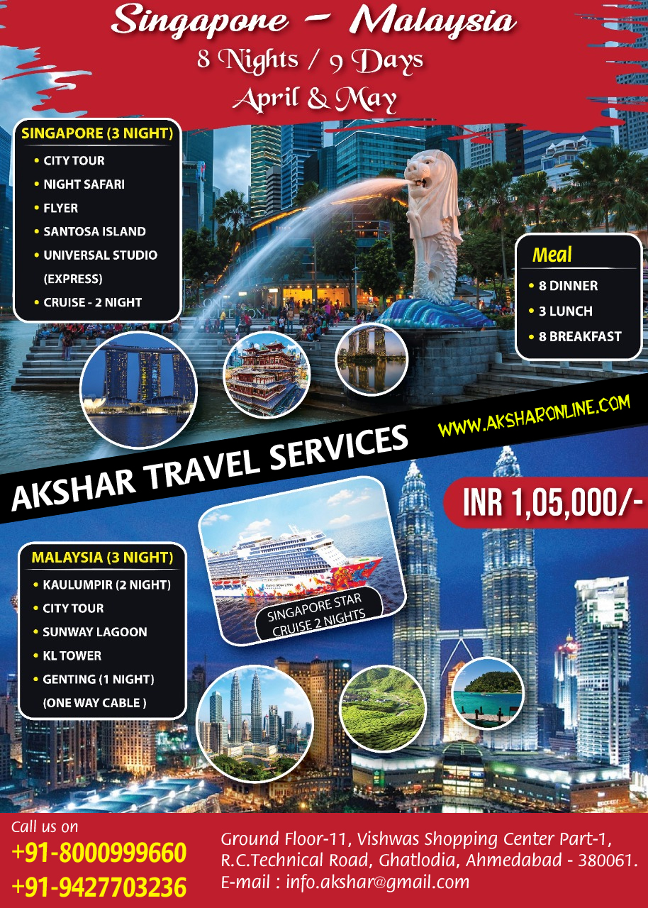 Singapore - Malaysia with Cruise (8Nights/9Days), Singapore Group Tour, Cruise Tour, aksharonline, akshar travel services, akshar infocom, Singapore Air Ticket, Hotel Booking, Tour Packages, Western Union Money Transfer, Forex Card, Traveller Cheque, DD, Railway Ticket, Car Rental, Bus Ticketing