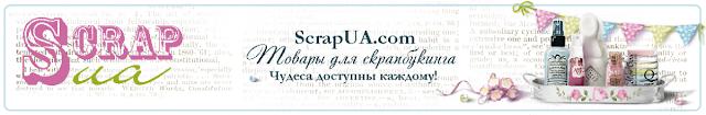 http://scrapua.com/catalog/cherrylana