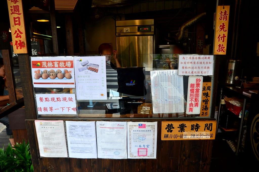 三重丼飯,三民路午餐,中正北路商業午餐,日式料理,平價,吃得飽