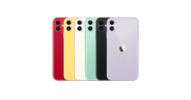IPhone 11 Terbaik