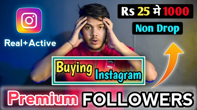 How to buy premium instagram Followers in india From Snakerspanel.com in hindi,  cheap price