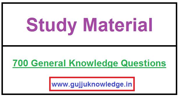 700 General Knowledge Questions Answers In Gujarati PDF File.