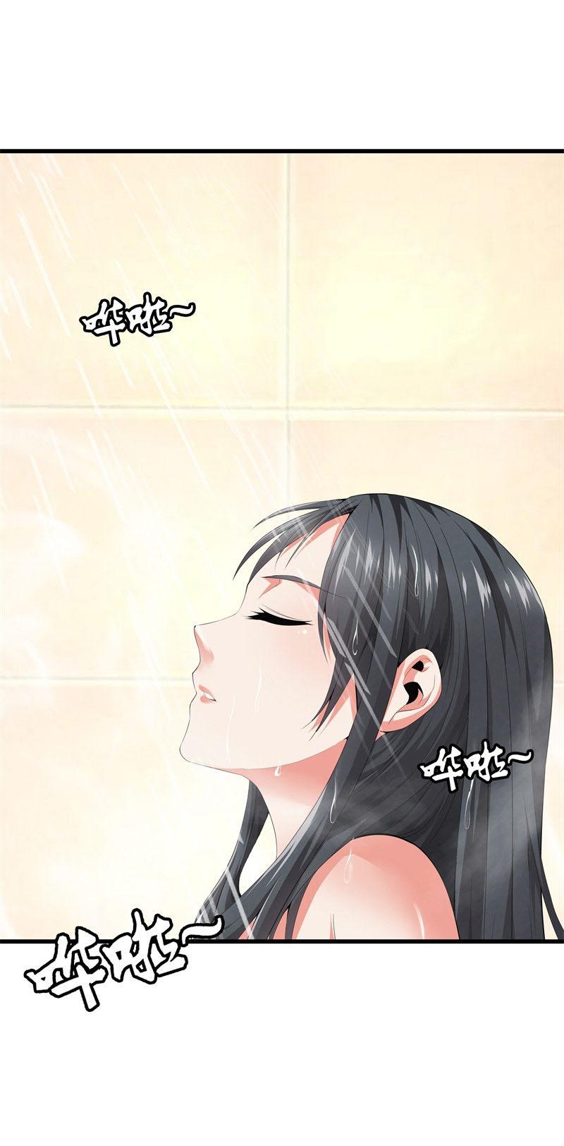 Đô Thị Chí Tôn Thiên Sư Chapter 56 - Trang 7