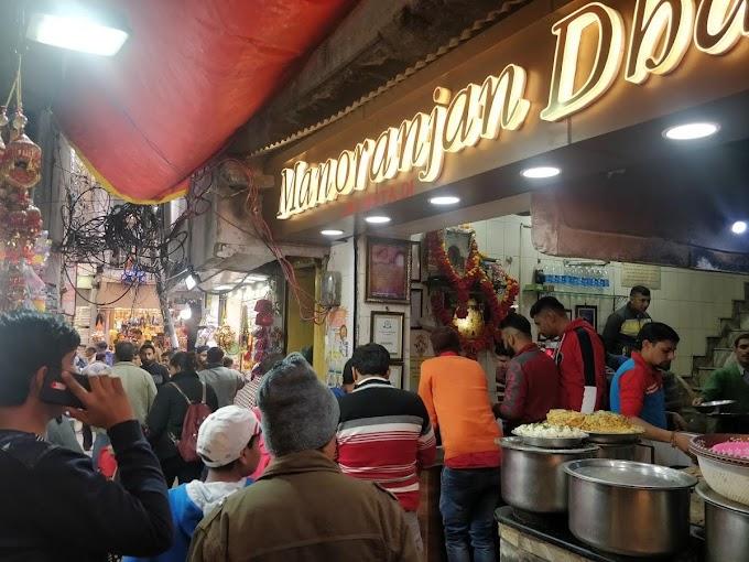 Top 2 restaurants in Katra