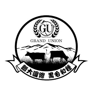 Grand Union Inc - Contact Number