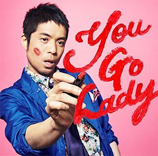 久保田利伸-You-Go-Lady-歌詞