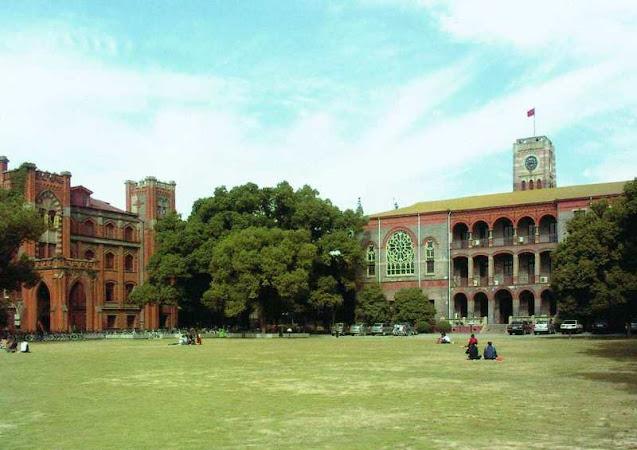 منحة جامعة سوتشو للدراسة في الصين (ممولة بالكامل )