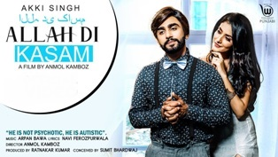 Allah Di Kasam Lyrics - Akki Singh