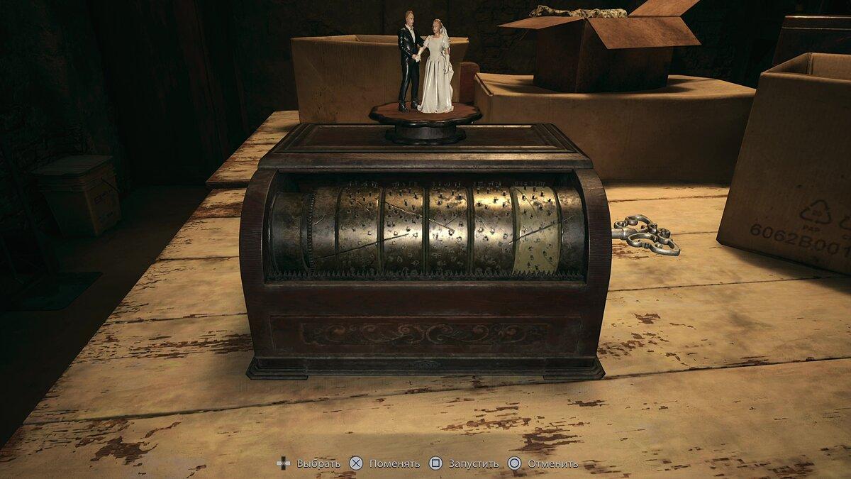 Music box (Beneviento house)